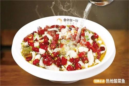酸菜鱼米饭快餐加盟店铺如何管理老员工