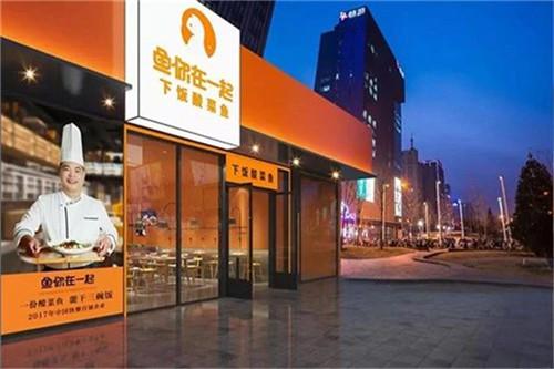开酸菜鱼快餐加盟店怎样选择合适开店位置