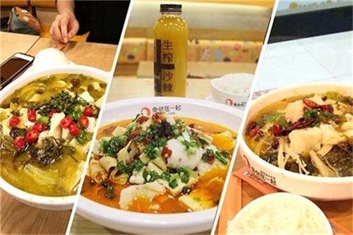 在广州开金汤酸菜鱼加盟店创业掌握这些技巧销量高