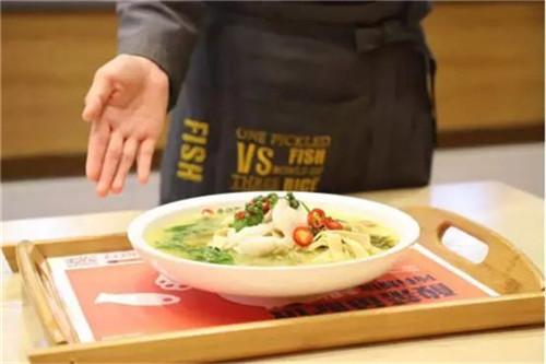 鱼你在一起分享提高酸菜鱼片饭加盟店工作效率