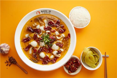 开酸菜鱼米饭连锁加盟店创业如何,鱼你在一起分享开店经验