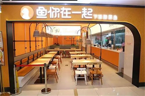开下饭酸菜鱼米饭加盟品牌店选址注意要点