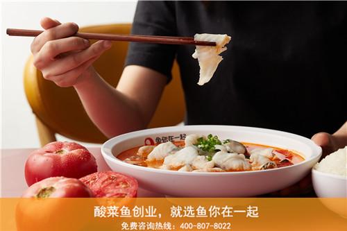 番茄鱼加盟快餐店铺发展怎样将外卖服务做好