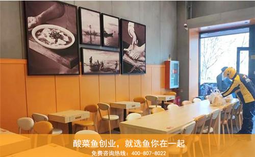 酸菜鱼米饭加盟连锁店如何做好外卖服务